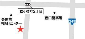 豊田警察署 西